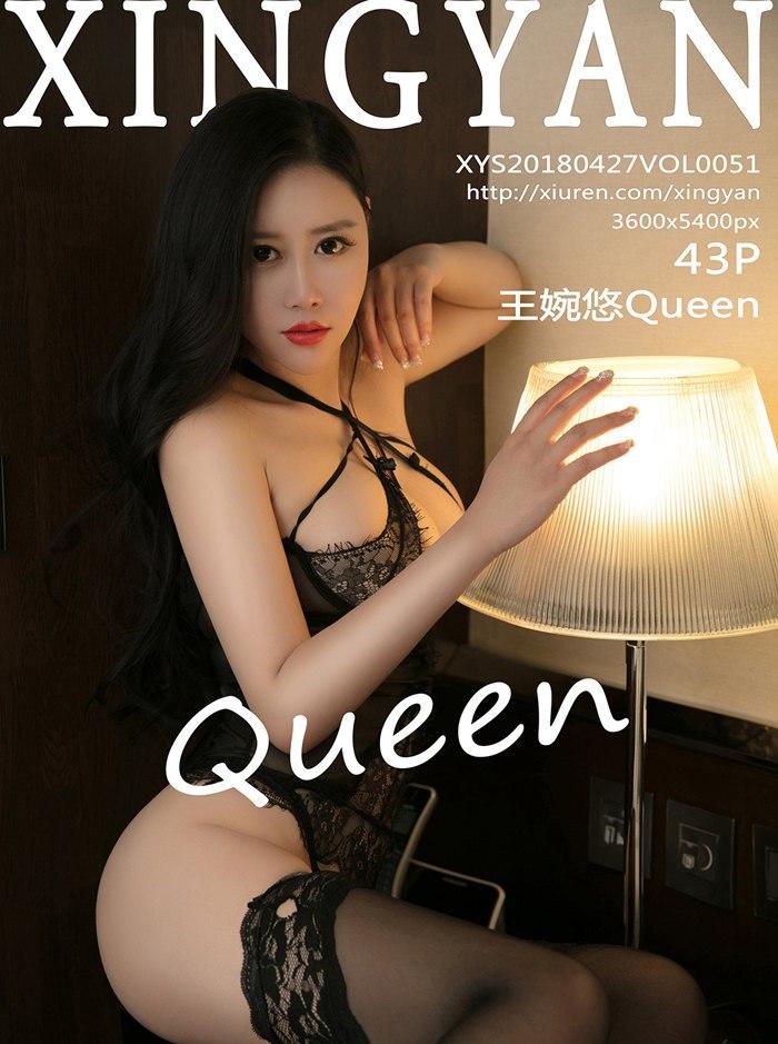 [XINGYAN星颜社]2018.04.27 VOL.051 王婉悠Queen[43+1P/113M]